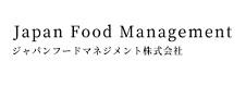 ジャパンフードマネジメント株式会社